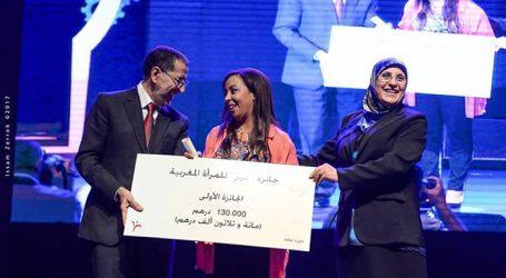 Le Prix Tamayuz 2017, rend hommage à la femme marocaine à l'occasion de sa journée nationale