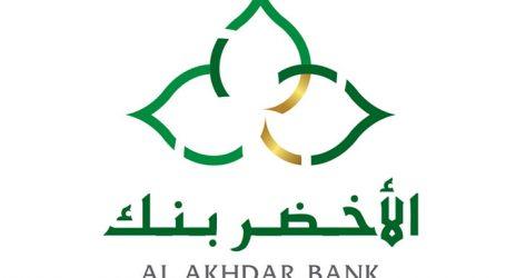 Lancement de AL AKHDAR BANK,  la banque participative du Groupe Crédit Agricole Du Maroc – GCAM