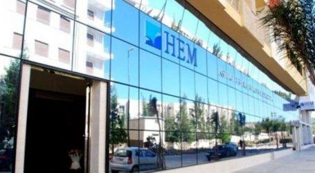 HEM Casablanca reçoit le 14 Décembre 2018  Houssine EL MESTARI