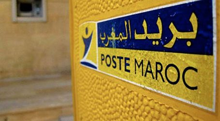 Barid Al-Maghrib célèbre le 10e anniversaire du Salon du Cheval d'El Jadida et lance l'émission spéciale  d'un timbre-poste commémoratif