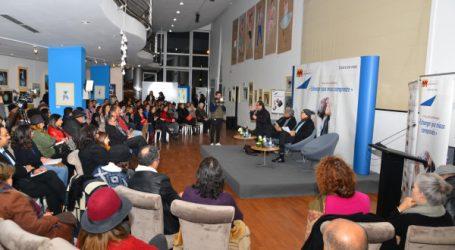 La Fondation Attijariwafa bank place les projecteurs sur le cinéma marocain et ses regards multiples sur la société marocaine