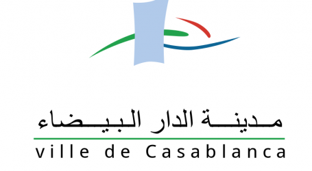 Casablanca Finance City renforce son offre « Doing business » et signe deux conventions avec l'Office des Changes et la Commune de Casablanca.