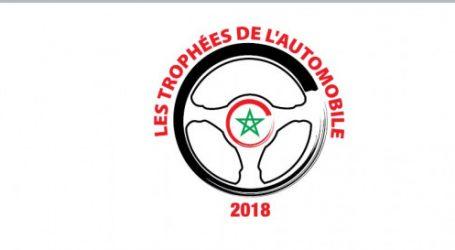 9ème édition des Trophées de l'Automobile Tests dynamiques