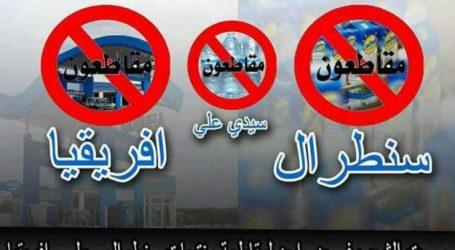 Boycott: le PJD décidé à surfer sur la vague (Décryptage)