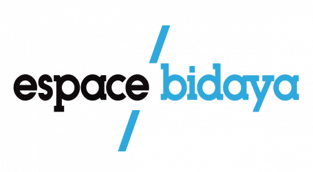 «Espace Bidaya» lance son appel à candidatures