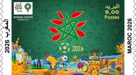 Barid Al-Maghrib annonce l'émission officielle d'un timbre-poste commémoratif « Maroc 2026 »