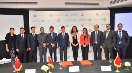 Casablanca Finance City signe un partenariat avec le centre financier chinois de Beijing