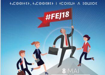 Le forum Emploi El Jadida, un rendez-vous pour la promotion de l'entreprenariat