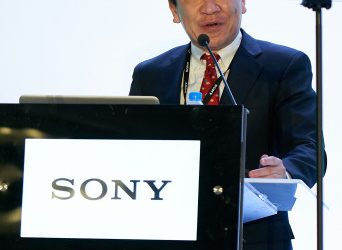 Sony Corporation réalise un bénéfice d'exploitation de 6,6 milliards de dollars US en 2017