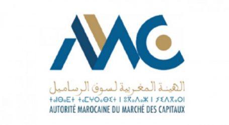 AMMC _ World Investor Week- Journée de formation pour les attachés de justice