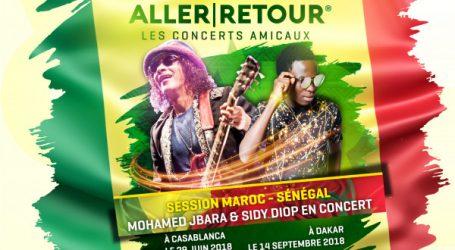 Aller / Retour : Les concerts amicaux Maroc <> Afrique_ Lancement VENDREDI 29 JUIN 2018 à Casablanca
