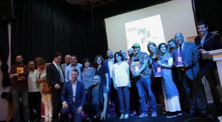 Festival du film OUKACHA du 04 au 17 juillet 2018