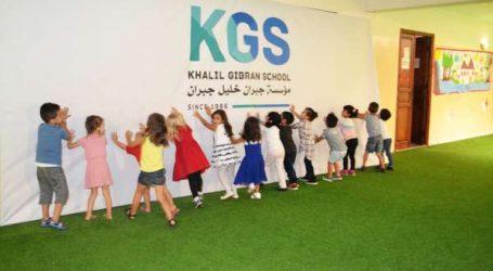 KHALIL GIBRAN SCHOOL réactive la fête d'achoura