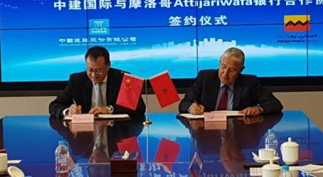 Le groupe Attijariwafa bank et China State Construction Engineering (CSCEC) signent un protocole d'accord pour collaborer en Afrique