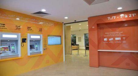 Attijariwafa bank invite ses clients de Tanger à découvrir les nouveaux Espaces Libre Service Bancaire (LSB)