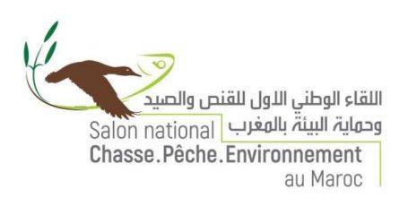 Succès de la 1ère édition du Salon international Chasse Pêche Environnement