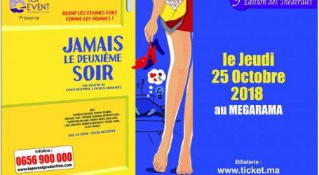La comédie « Jamais le deuxième soir » jeudi 25 octobre au Megarama Casablanca
