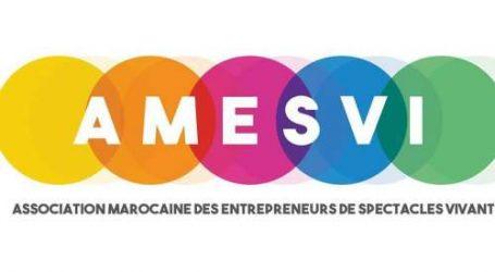 L'Association Marocaine des Entrepreneurs du Spectacle Vivant présente ses objectifs