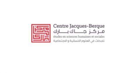 Littérature/Sciences-fictions : Partenariat entre le Centre Jacques Berque et La Croisée des Chemins