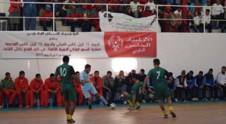 Special Olympics Morocco organise la 17ème édition de la Coupe du Trône et la 16ème édition de la Coupe de Feue Son Altesse Royale la Princesse LALLA AMINA de foot-ball en salle