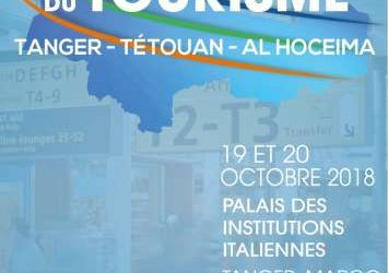 Tanger tient sa Bourse Régionale de Tourisme