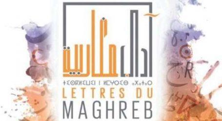 Salon Maghrébin du Livre : tenue de la deuxième édition du 18 au 21 octobre