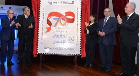Barid Al-Maghrib dévoile un timbre-poste en commémoration du 70e anniversaire de la Déclaration Universelle des Droits de l'Homme