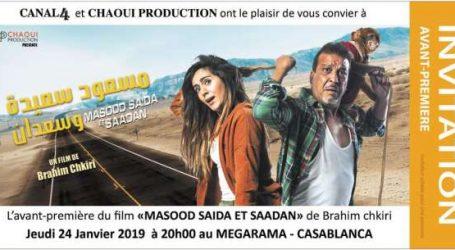 « Masood, Saida et Saadan » La nouvelle comédie d'action de Brahim Chkiri, produite par Mohammed El Hassan Chaoui en salles