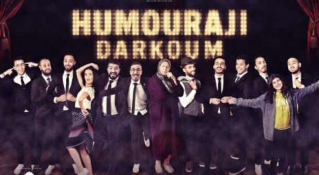 ''Mazagan Concerts'' revient avec un Spectacle comique signé ''HUMOURAJI''