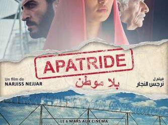 Le long métrage «Apatride» sera projeté dans les salles nationales à partir du 6 mars prochain