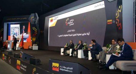 Attijariwafa bank organise Forum de la TPE