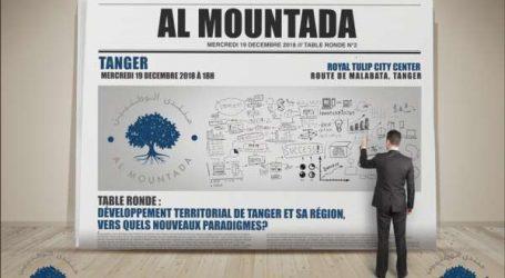 3ème table ronde d'Al Mountada … Dynamique de développement territorial des Provinces du Sud : Le modèle de Dakhla et sa région