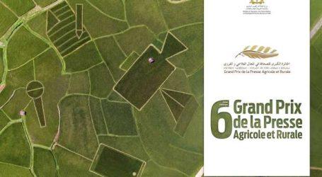 Lancement de la 6ème édition du Grand Prix National de la Presse Agricole et Rurale
