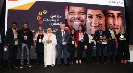 Les Très Petites Entreprises récompensées par Attijariwafa bank à travers les « Trophées ana maâk »