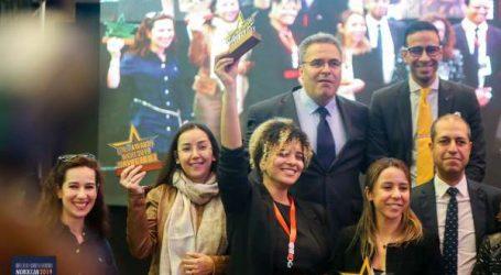 ConsoAwards 2019: les lauréats révélés