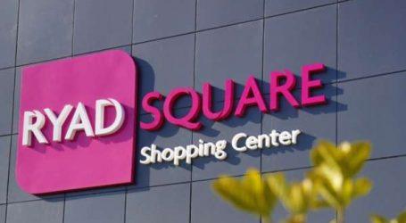 Ryad Square, La nouvelle destination familiale de loisirs, shopping et détente de Rabat