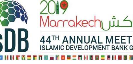 La Banque Islamique de Développement (BID) dévoilera son nouveau modèle de développement au cours de sa 44èmeréunion annuelle