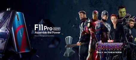 OPPO annonce le lancement exclusif du F11 Pro Marvel «Avengers: Endgame»