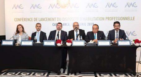 L'AMMC LANCE LE DISPOSITIF D'HABILITATION DES PROFESSIONNELS DU MARCHE