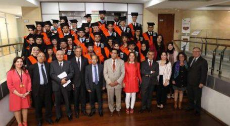 La Fondation Attijariwafa bank célèbre la 10e promotion du Master international