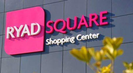 Ryad Square, un nouveau mall au coeur de Rabat