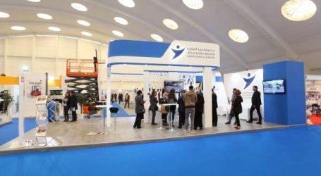 Le Groupe Barid Al-Maghrib présente au Logismed sa nouvelle application My Amana