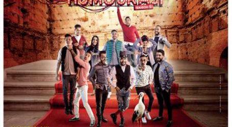 Humouraji ouvre la 9e édition du Marrakech du Rire le 12 juin au Palais El Badi