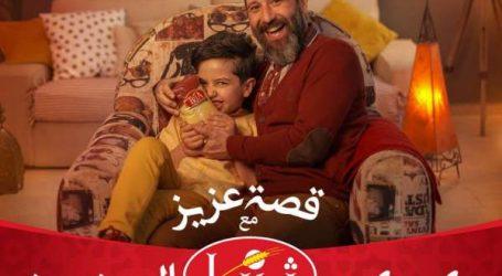 Tria lance sa nouvelle campagne spéciale Ramadan 2019