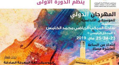 1ère édition du Festival International de Musique Andalouse de Casablanca Sous le thème « La musique, langage du savoir »