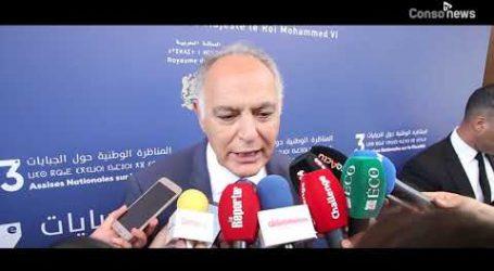 [Assises de la Fiscalité] Déclaration de Salaheddine Mezouar (Vidéo)