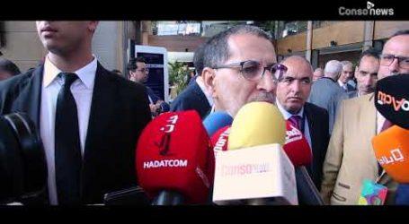 [Assises de la Fiscalité] Déclaration de Saad Eddine El Othmani (Vidéo)