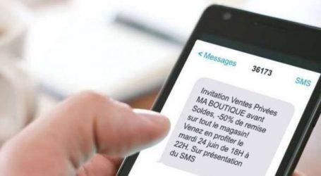 SMS intrusifs: la fonction «ne plus recevoir» bientôt disponible