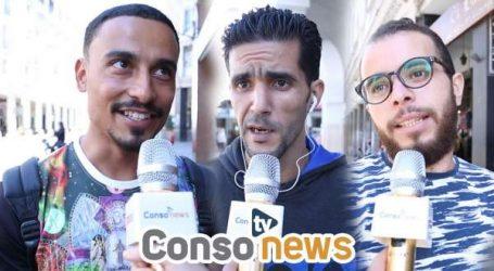 [ واش ف راسك] اتصالات المغرب تخوصصت؟