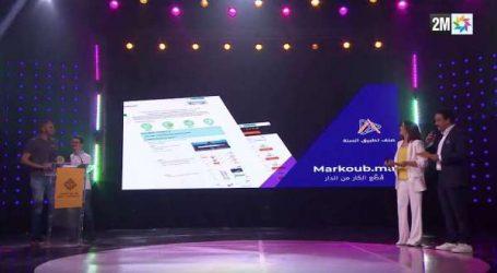 marKoub.ma Gagne le prix de la meilleure application et site web au Maroc Web Awards